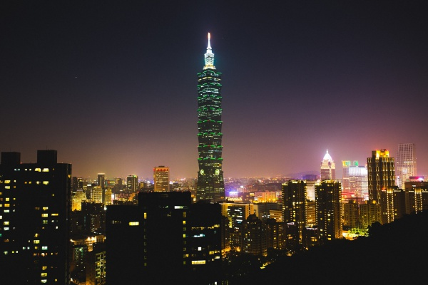 The Taipei 101 tower in Taipei, Taiwan at night